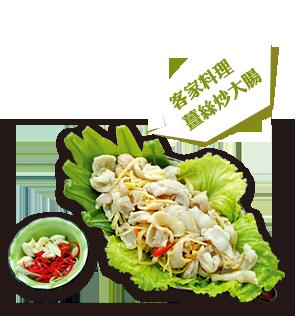 food_p01