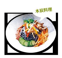 food_f04 (1)