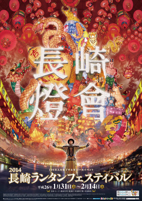 2018年の台湾